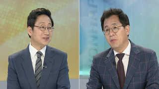 [뉴스1번지] '5대 인사원칙 위배' 문재인 정부…돌파구는?