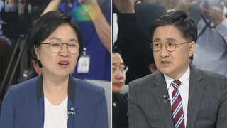 [뉴스초점] '청문회 정국' 본격화…후보자들 검증대 위로