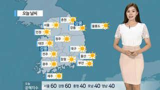 [날씨] 영남 '폭염주의보'…서울 29도ㆍ대구 35도