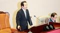 La Asamblea Nacional refrenda la nominación del primer ministro