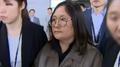 Sewol : la fille de Yoo Byung-eun arrêtée à Roissy-Charles de Gaulle et extradée