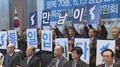 Las dos Coreas no celebrarán en conjunto el evento conmemorativo de la cumbre in..