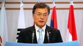 Moon urge al BAII a realizar una inversión sostenible y orientada a las personas