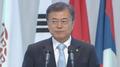 Moon exhorte la BAII à effectuer des investissements durables et orientés vers l..
