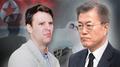 Cheong Wa Dae: Moon condena a Corea del Norte por el fallecimiento de Warmbier