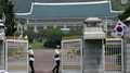 Cheong Wa Dae eliminará el toque de queda nocturno en los alrededores de la ofic..