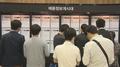 서울시, 청년수당 대상자 5천명 선정…월 50만원 받는다