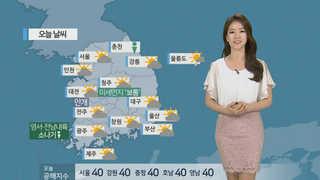 [날씨] 전국 맑고, 더위 계속…한낮 서울 32도ㆍ대구 35도