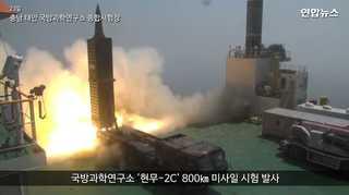 [현장영상] 문재인 대통령 발사 참관 '현무-2C' 800㎞ 미사일…북한..