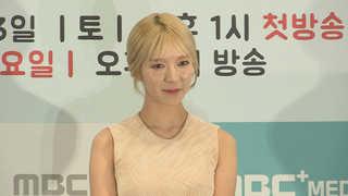 """[오늘의 연예가] 초아 AOA 탈퇴…""""결혼 하기 위한 것 아니다"""" 外"""