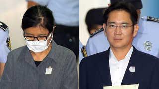 국정농단 얽힌 최순실ㆍ이재용…오늘 '우울한 생일'