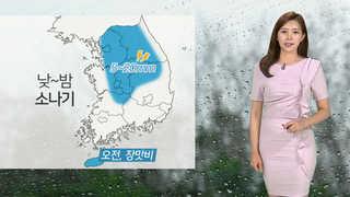 [날씨] 오늘도 불볕더위…내륙지방 낮~밤 소나기