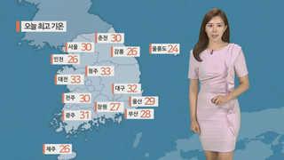 [날씨] 구름많고 낮 더워…서울 30도ㆍ대구 32도