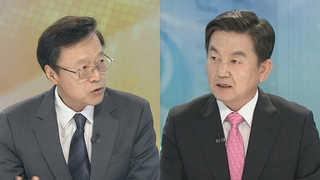 [뉴스초점] 청문정국 3라운드 '기싸움'…野 '낙마공세' VS 與 '철벽..