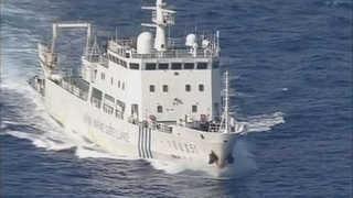"""일본 """"중국 선박 센카쿠열도 일본 영해 침범""""…중국에 항의"""