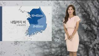 [날씨] 휴일 전국 흐리고 곳곳 비…중부지방 최고 40mm