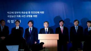국정농단 재판 '전반전' 웃은 특검…남은 재판에서는?