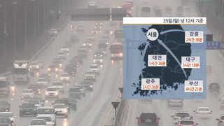 """비오는 고속도로 정체…""""오후 5시 최대 혼잡"""""""