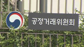 공정위, '납품단가 후려치기' 현대 위아 검찰 고발