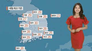 [날씨] 전국 곳곳 소나기…한낮 더위 '주춤'