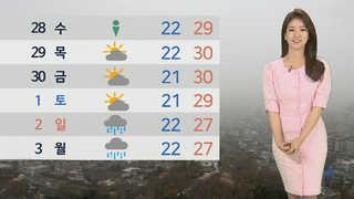 [날씨] 곳곳 강한 소나기 '더위 주춤'…강풍ㆍ천둥 '주의'