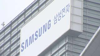 삼성, 문 대통령 방미 중 美가전공장 공식화 전망