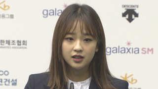 손연재 비방 댓글 단 네티즌, 벌금 30만원에 약식기소