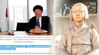 """미국 애틀랜타 주재 일본 총영사 """"위안부는 매춘부"""" 망언"""