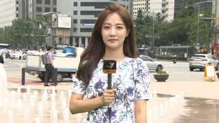 [날씨] 전국 산발적 소나기…모레부터 장마 북상