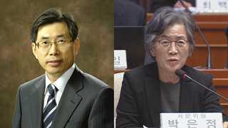 법무 장관에 '비고시 출신' 박상기…권익위원장 박은정