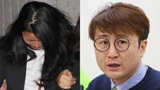 검찰 '문준용 의혹 조작' 이유미ㆍ이준서 주거지 압수수색