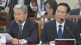 [인사청문회] 김동철, 지명철회ㆍ자진사퇴 촉구