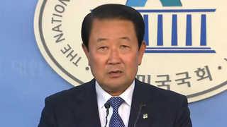 """박주선 """"이유미 단독범행으로 본다…조직적 개입이면 당 해체"""""""