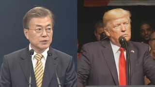 """북핵 해법ㆍ사드 논란 불식…""""허심탄회한 논의 예상"""""""