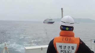 마라도 가던 여객선 고장…승객 270여명 불안 떨어