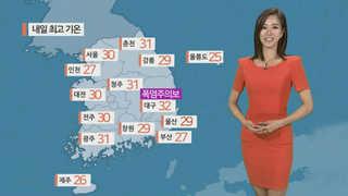 [날씨] 내일 본격 장마 시작…전국 흐리고 오후 소나기