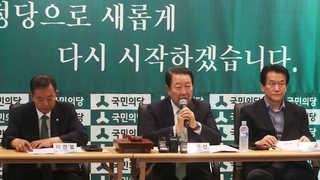 """국민의당 '제보조작' 조사 착수…""""안철수, 입장 밝혀야"""""""