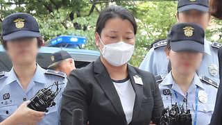 '국민의당 제보 조작' 이유미, 오늘 구속 여부 결정