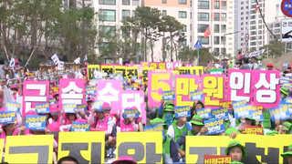 학교 비정규직 노조 총파업…1천929개교 급식 중단
