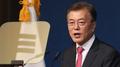 الرئيس الكوري يصل إلى برلين في زيارة رسمية