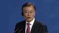 Corea del Sur considera reanudar la asistencia al Norte a través de los órganos ..