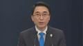 Cheong Wa Dae dice que los documentos del antiguo Gobierno muestran su apoyo a l..