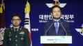 وزارة الدفاع الكورية الجنوبية تقترح على كوريا الشمالية عقد محادثات عسكرية يوم 21..