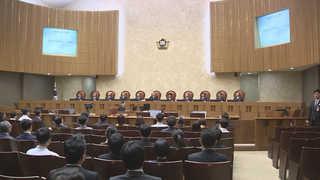 """'하급심 재판 생중계 여부' 결정 미뤄져…""""범위ㆍ요건 논의"""""""