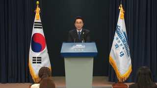 보수이념 확산에 청와대가 직접 나섰다…박근혜 정부 문건 추가 발견