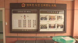 한국당, 수해 중 해외연수 충북도의원 3명 제명 권고