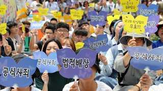 """일본, 한국 위안부 기림일 제정 방침에 공식항의 """"합의 위반"""""""