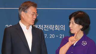 """추미애 """"초대기업ㆍ초고소득자 증세""""…당정청 협의 착수"""