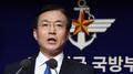سيئول تحث كوريا الشمالية على قبول مقترح الحوار