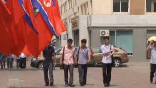 미국, 북한 여행 전면금지…웜비어 사망 결정적 계기